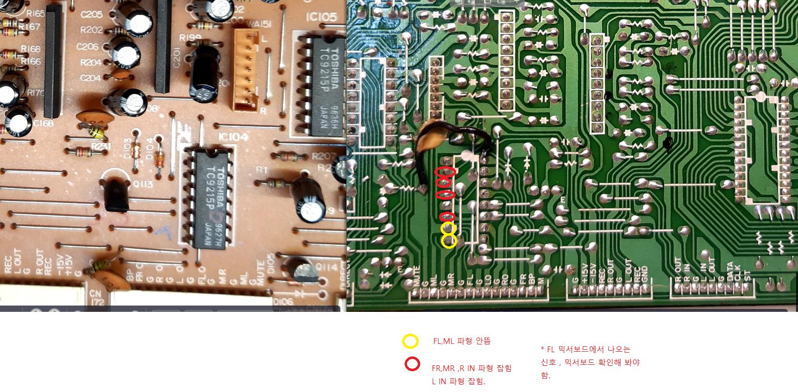 셀레터-보드-TC9215AP.png